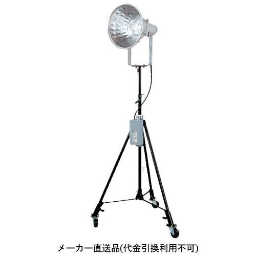 日動 スターマーキュリー400W(1灯式スタンダード三脚仕様)100V/60Hz仕様 NH-373L-100V-60HZ