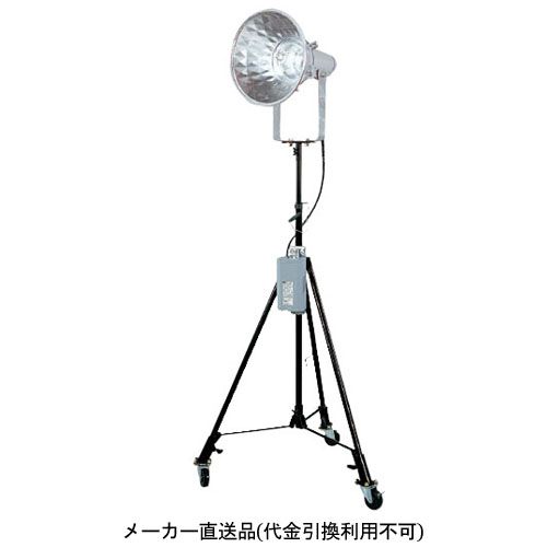 日動 スターマーキュリー400W(1灯式スタンダード三脚仕様)200V/60Hz仕様 NH-373L-200V-60HZ
