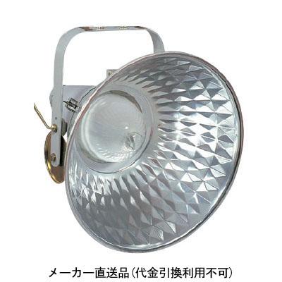 日動 スターマーキュリー1000W(本体+安定器)100V/50Hz仕様 NH-573D-100V-50HZ