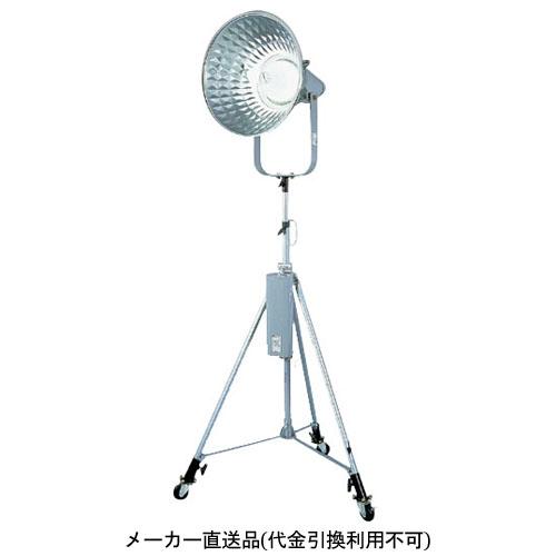日動 スターマーキュリー1000W(1灯式スーパー三脚仕様)200V/50Hz仕様 NH-573L-200V-50HZ