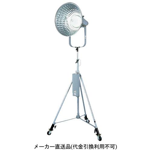 日動 スターマーキュリー1000W(1灯式スーパー三脚仕様)200V/60Hz仕様 NH-573L-200V-60HZ