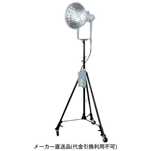 日動 メタルハライドライト(1灯式スタンダード三脚仕様)400W 200V 50Hz NH-400L-M-200V-50HZ