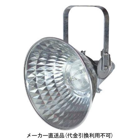 日動 メタルハライドライト(本体+安定器)1000W 200V 50Hz NH-1000D-M-200V-50HZ