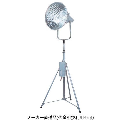 日動 メタルハライドライト(1灯式スーパー三脚仕様)1000W 200V 60Hz) NH-1000L-M-200V-60HZ