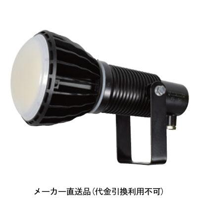 日動 ハイスペックエコビック100W LED常設用投光器 黒 ワイド ATL-E100-WBK-50K