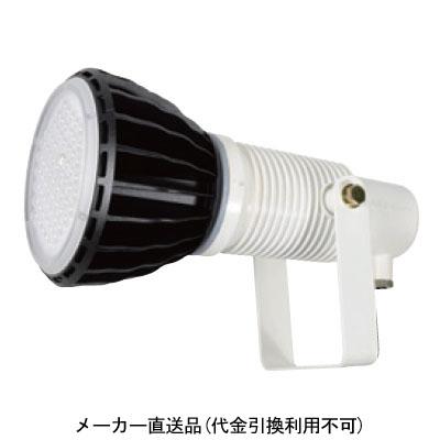 日動 ハイスペックエコビック100W LED常設用投光器 白 スポット ATL-E100-SW-50K