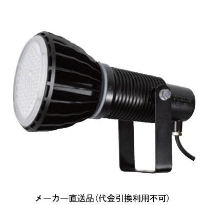 日動 ハイスペックエコビック100W LED常設用投光器 黒 スポット ATL-E100-SBK-50K