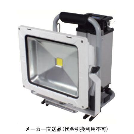 日動 リチウムイオンバッテリーLEDライト50W LED50-LIFE-1L1B
