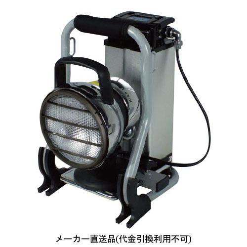日動 リチウムイオンバッテリーライト35W(拡散) HIDW35-LIFE-1L1B