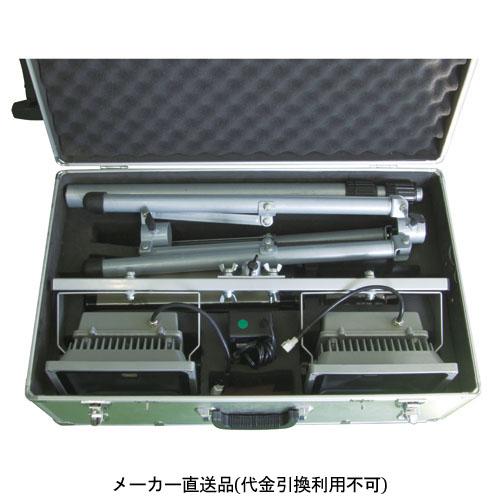 日動 LEDキャリーライト(36V)2灯三脚式 CL-30LW-CH-LIFE