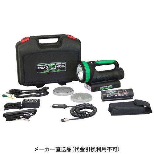 日動 キセノンHIDサーチライト HIDL-35W-BA