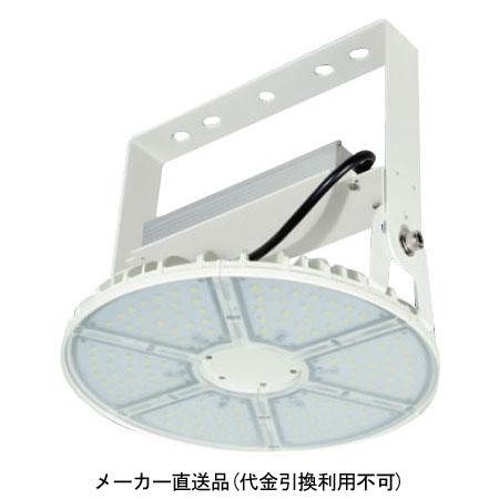 日動 ハイディスク200W 吊下げタイプ ワイド 昼白色 L200W-P-AW-50K