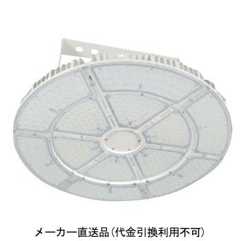 日動 エースディスク500W 吊下げタイプ ワイド110度 L500W-P-AW-50K