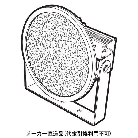 日動 ハイディスク200W 投光器タイプ スポット L200W-D-HS-50K