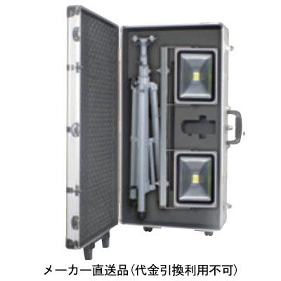 日動 LED作業灯 30W 三脚2灯式 ハードケース入 LPR-S30LW-3ME-ABOX