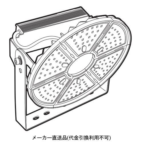 日動 ハイディスク200W 投光器タイプ スポット L200W-D-AS-50K