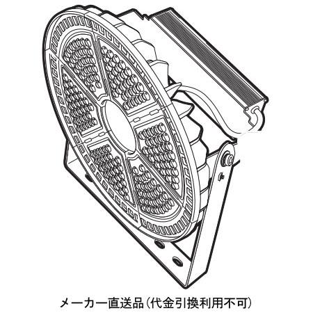 日動 エースディスク300W 投光器タイプ スポット L300W-D-AS-50K