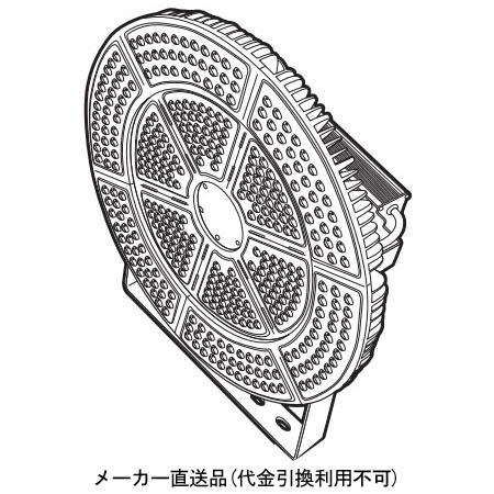 日動 エースディスク500W 投光器タイプ 超スポット15度 L500W-D-AVS15-50K