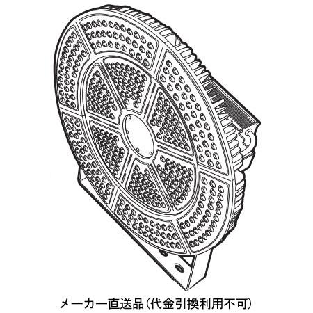 日動 エースディスク500W 投光器タイプ ワイド110度 L500W-D-AW-50K