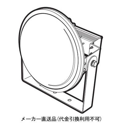 日動 ハイディスク90W 投光器タイプ 乳白ワイド L90W-D-HMW-50K