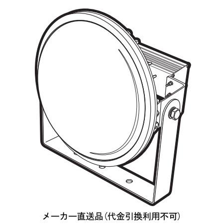 日動 ハイディスク200W 投光器タイプ 乳白ワイド L200W-D-HMW-50K