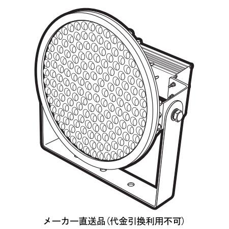 日動 ハイディスク150W 投光器タイプ スポット L150W-D-HS-50K