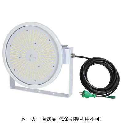 日動 ハイスペックハイディスク150W 投光器タイプ 乳白 L150W-D-HMW-50K-N