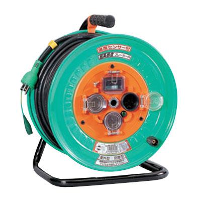 日動 超高感度ブレーカ付防雨型電工ドラム(屋外型) NWH-EK33