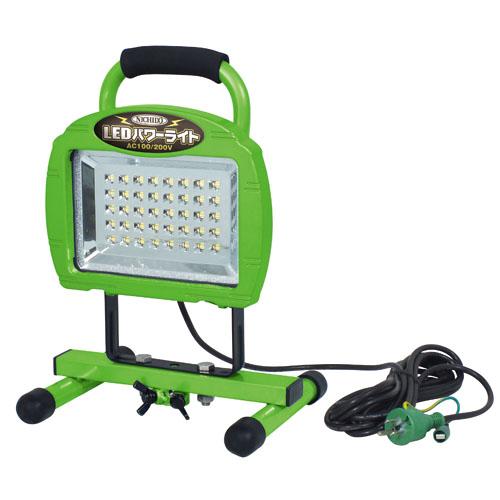 日動 LEDパワーライト 20W 床スタンド型 LEN-20W-40PMS