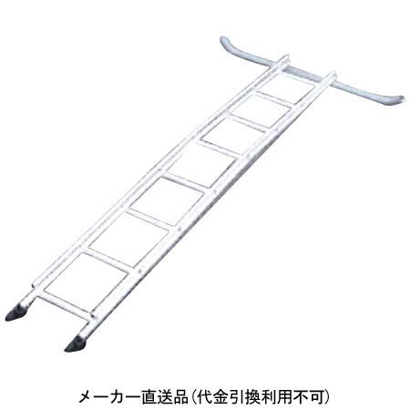 ミツル ビニールハウス専用梯子 セレクトフィット用 延長梯子 2.4m EH24M