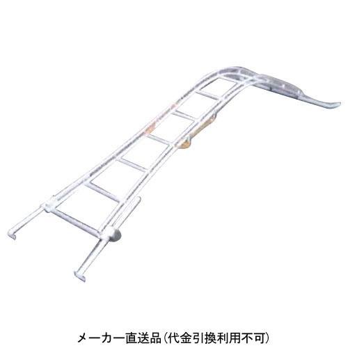 ミツル ビニールハウス専用梯子 セレクトフィット SF-500