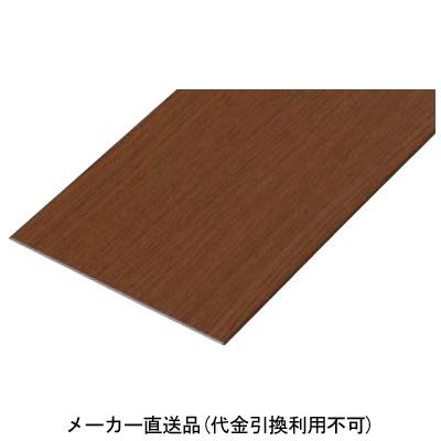シクロケア バリアフリーレール 160巾×4000mm ダークオーク柄 メーカー直送 別途送料 4104