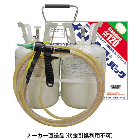 ABC商会 二液型簡易発泡ウレタン(スタンダードタイプ) IP120