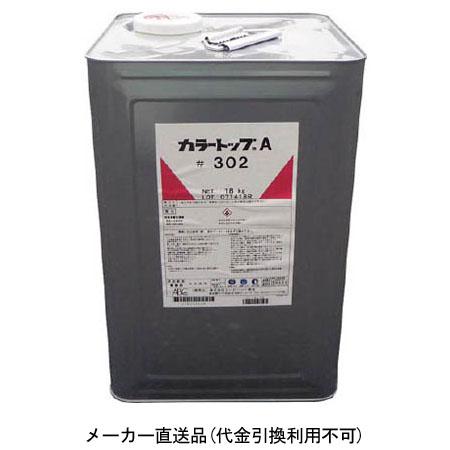 ABC商会 カラートップA ダークグリーン DAH029HZT