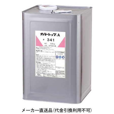 ABC商会 カラートップA グレー DAH419HZT