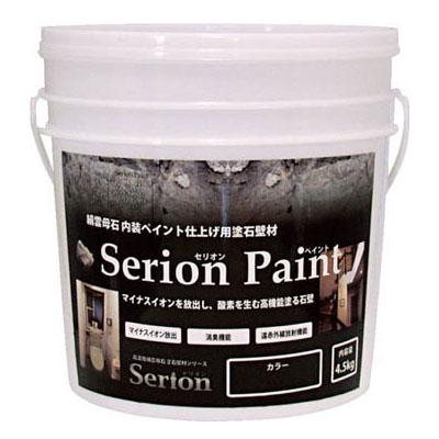 ABC商会 セリオンペイント 4.5kg ブラック SP4.5-BL