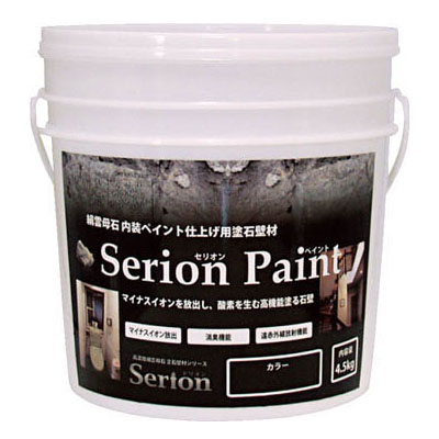 ABC商会 セリオンペイント 4.5kg アイスグリーン SP4.5-IG