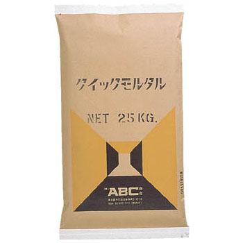 ABC商会 フェロコンハードプライマー 4.8kgセット BFCHP48