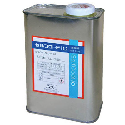 ABC商会 セルフコートiO プライマー用トナー #iO-208 1.5kg BSFIOT208
