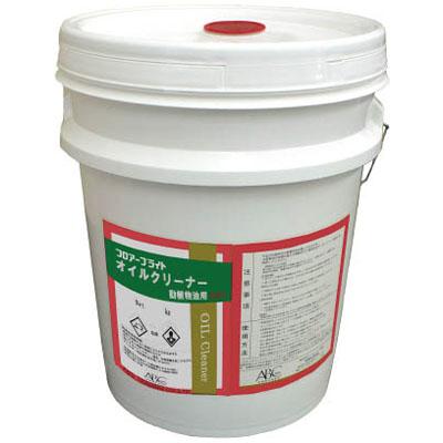 ABC商会 フロアーブライトオイルクリーナー 動植物油用 18kg BPBOLD18
