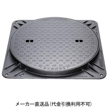 マンホール鉄蓋 水封型(角枠) 呼500 鎖付 メーカー直送 代引不可 カネソウ MKH-6-500b