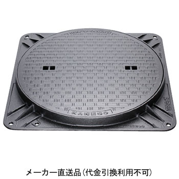 マンホール鉄蓋 簡易密閉形(角枠) 呼400 鎖付 メーカー直送 代引不可 カネソウ MKHY-2-400b