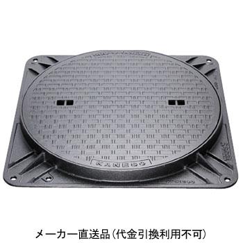 マンホール鉄蓋 簡易密閉形(角枠) 呼450 鎖付 メーカー直送 代引不可 カネソウ MKHY-6-450b