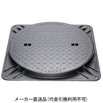 カネソウ マンホール鉄蓋 簡易密閉形(角枠) 呼300 鎖付 メーカー直送 代引不可 MKHY-S-300b