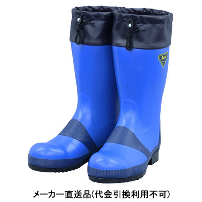 セーフティベアー #801 ブルー 26.5cm メーカー直送 シバタ工業 AC070
