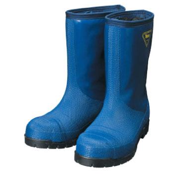 冷蔵庫長靴-40℃ ネイビー 23.0cm ※取寄品 シバタ工業 NR021