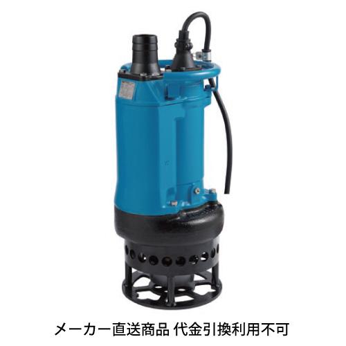 サンド用水中泥水ポンプ KRS型 吐出口径100mm 50Hz ツルミポンプ KRS2-100-50Hz
