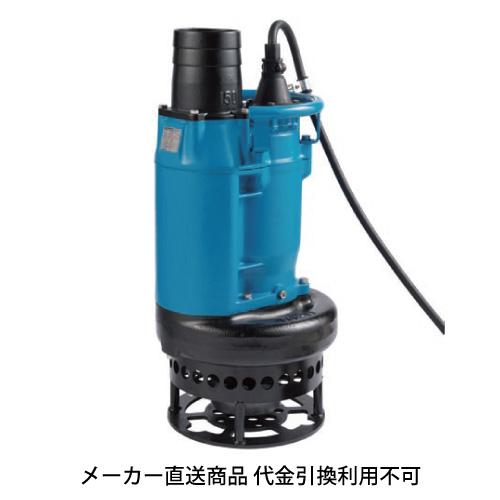 ツルミポンプ サンド用水中泥水ポンプ KRS型 吐出口径150mm 50Hz KRS2-150-50Hz