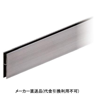 パイオニアテック ハカマ ステンレス ヘアライン メーカー直送 代引不可 SLH5-3700-HL