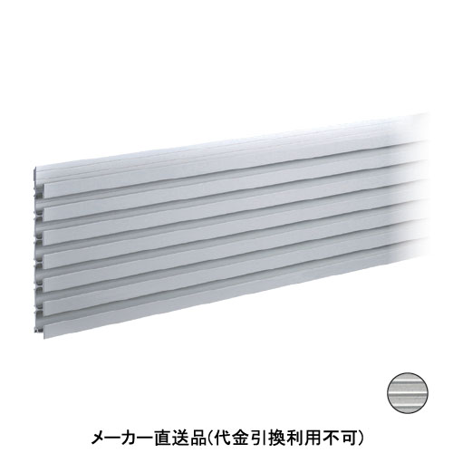 パイオニアテック 7フェイス メインパネル シルバー メーカー直送 代引不可 WLP7N-3700-SA